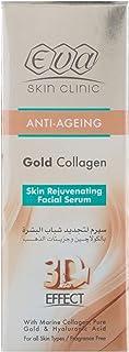 Eva Gold Collagen Skin Rejuvenating Facial Serum - 30 ml