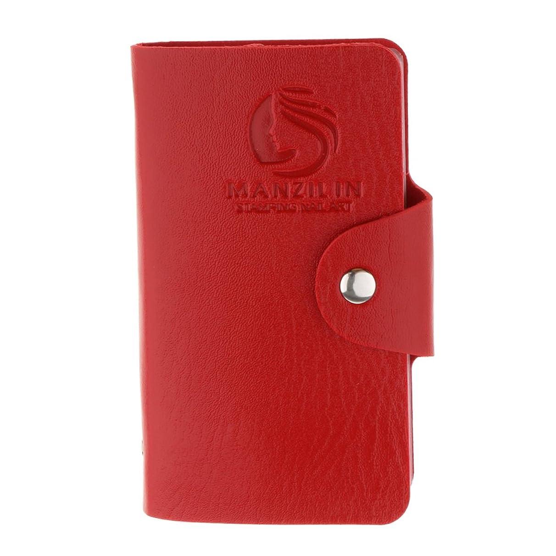 ドレス調べる原子Perfk オーガナイザーケース スタンパーバッグ 24スロット ネイルアート ホルダー シンプル ファッション デザイン 5色選べ - 赤