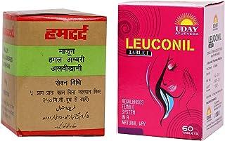 Hamdard Majun Hamal Ambari Alvikhani 60 gm With Leuconil 60 Tablets
