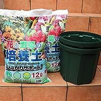 スリット鉢と花と野菜の培養土のセット【スリット鉢10号2個&培養土12L2個/即出荷】側面にまで大きいスリットが入っているので、空気に触れることを嫌う根が用土の中でバランス良く育ちます。そのため、根の旋廻現象(サークリング)を防げます。根詰まりしない事により、根の健康状態が良くなりますので、根だけでなく茎や葉も元気に生長します。スリットにより、鉢底に水が溜まらず、根腐れしないので、根量が多くなり、野菜やお花・ハーブ・果樹などが良く育ち、花や実を沢山つけます。根詰まりせず、長期間植え替えの必要がないので、鉢上げの回数を最小限に減らすことが可能です。軽くて丈夫ですので持ち運びが楽で、鉢の移動が用意で管理が楽になります。また、植え替え時も中身の離脱が簡単です!