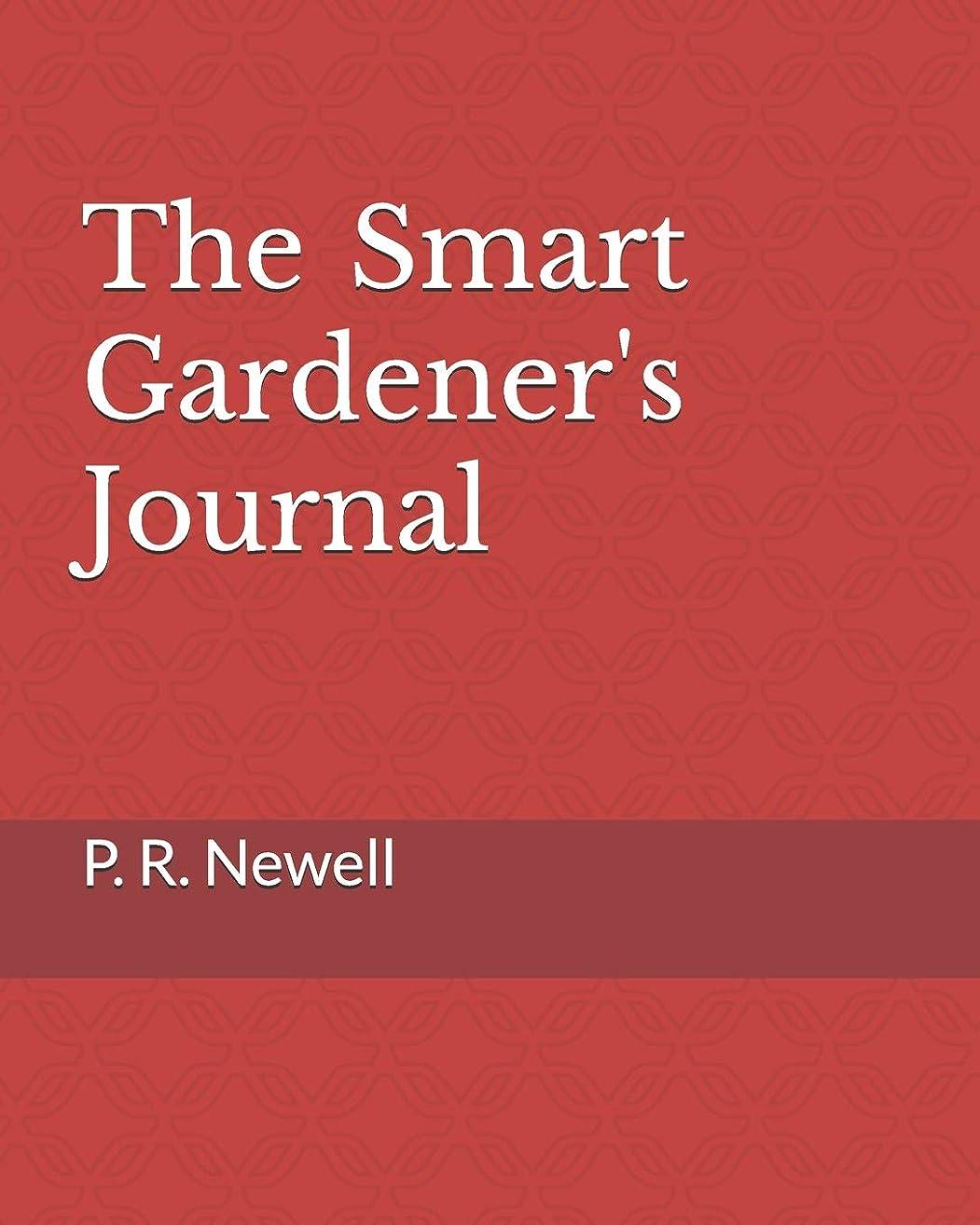 沈黙あざキャッチThe Smart Gardener's Journal