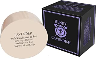 Henry Cavendish Lavender Shaving Soap with Shea Butter & Coconut Oil. Long Lasting 3.8 oz Puck Refill. All Natural Shave Soap. Rich Lather Gives a Smooth Comfortable Shave. For Ladies and Gentlemen.