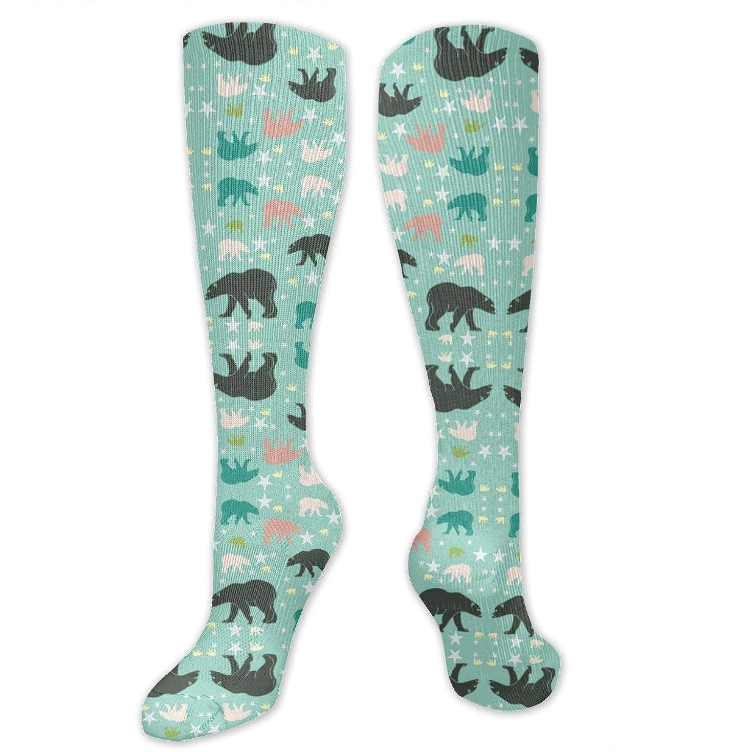 燃やすプロフィール信号靴下,ストッキング,野生のジョーカー,実際,秋の本質,冬必須,サマーウェア&RBXAA Boy Bears Socks Women's Winter Cotton Long Tube Socks Cotton Solid & Patterned Dress Socks