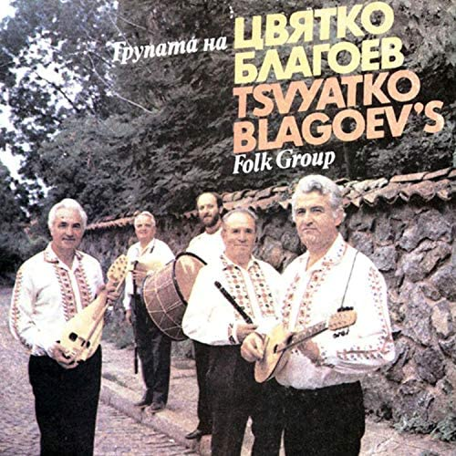 Групата на Цвятко Благоев