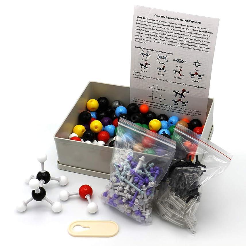 真鍮未払い理解Hcom 教学用 分子構造模型 440個モデル 分子モデルセット 有機化学 無機化学 化学元素 分子元素 学生 学習 実験 (440個)
