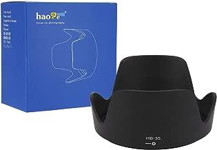 Haoge Bayonet Lens Hood for Nikon Nikkor AF-S 18-200mm f3.5-5.6G ED VR DX and Nikon Nikkor AF-S 18-200mm f/3.5-5.6G ED VR DX II Lens Replaces Nikon HB-35