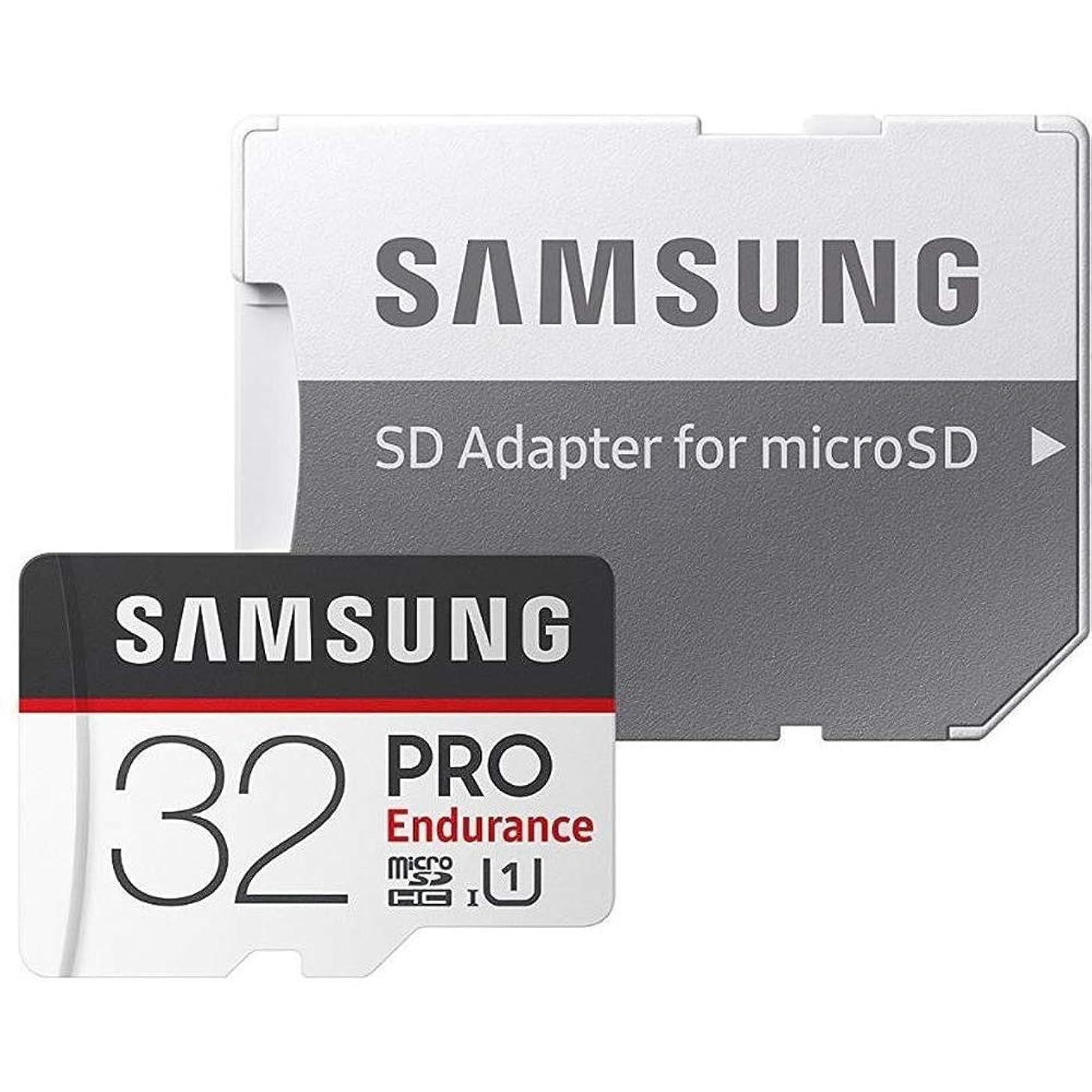 砦ハロウィンタンザニアSamsung 高耐久設計 PRO Endurance microSD 32GB MB-MJ32GA SD変換アダプター付属 サムスン 海外パッケージ品