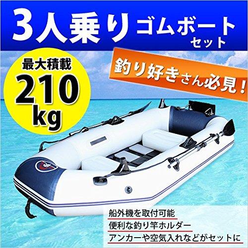 life_mart『フィッシングボート』