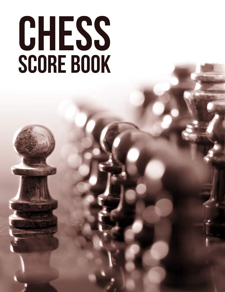 残酷考古学発動機Chess Match Score Book: Record Up To 112 Black And White Moves Per Match