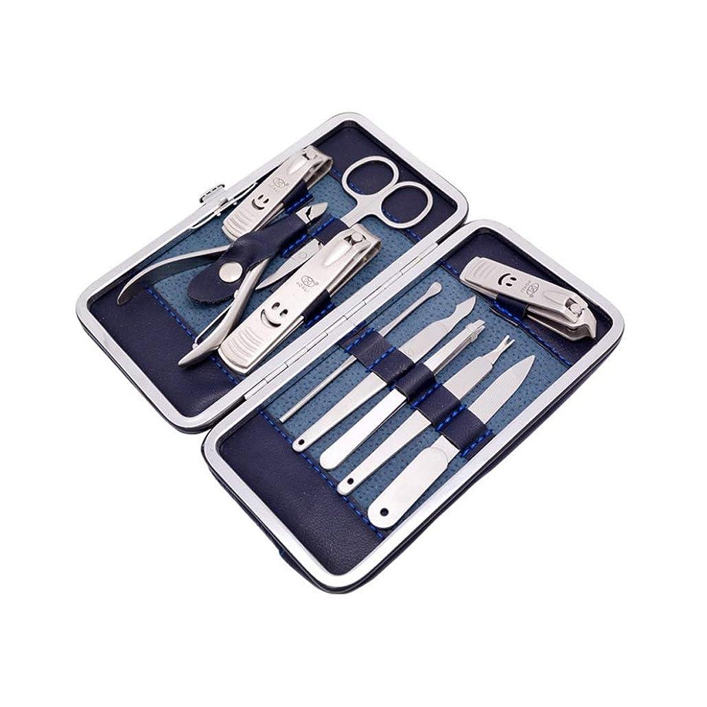 突破口計画謙虚なマニキュアセット ステンレススチールネイルクリッパーはさみネイルマニキュア美容ツール10個のギフトセット トラベル&グルーミングキット
