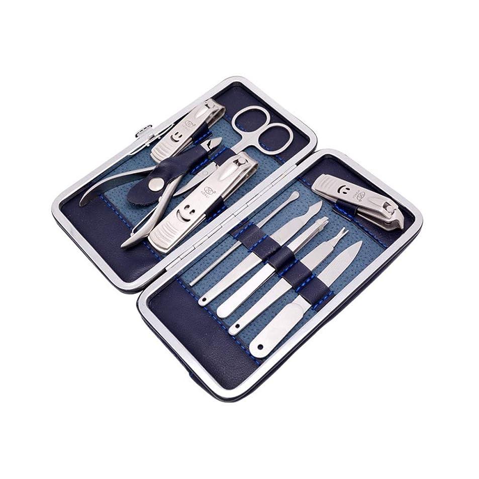外観スーパーすべき便利な爪切り ステンレススチールネイルクリッパーはさみネイルマニキュア美容ツール10個のギフトセット ネイルドレッシングツール