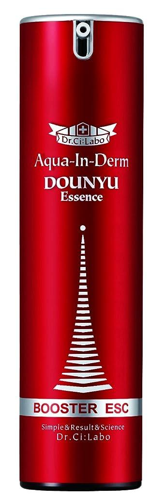 位置づける外交官不適当ドクターシーラボ アクアインダーム 導入エッセンス 100mL 美容液