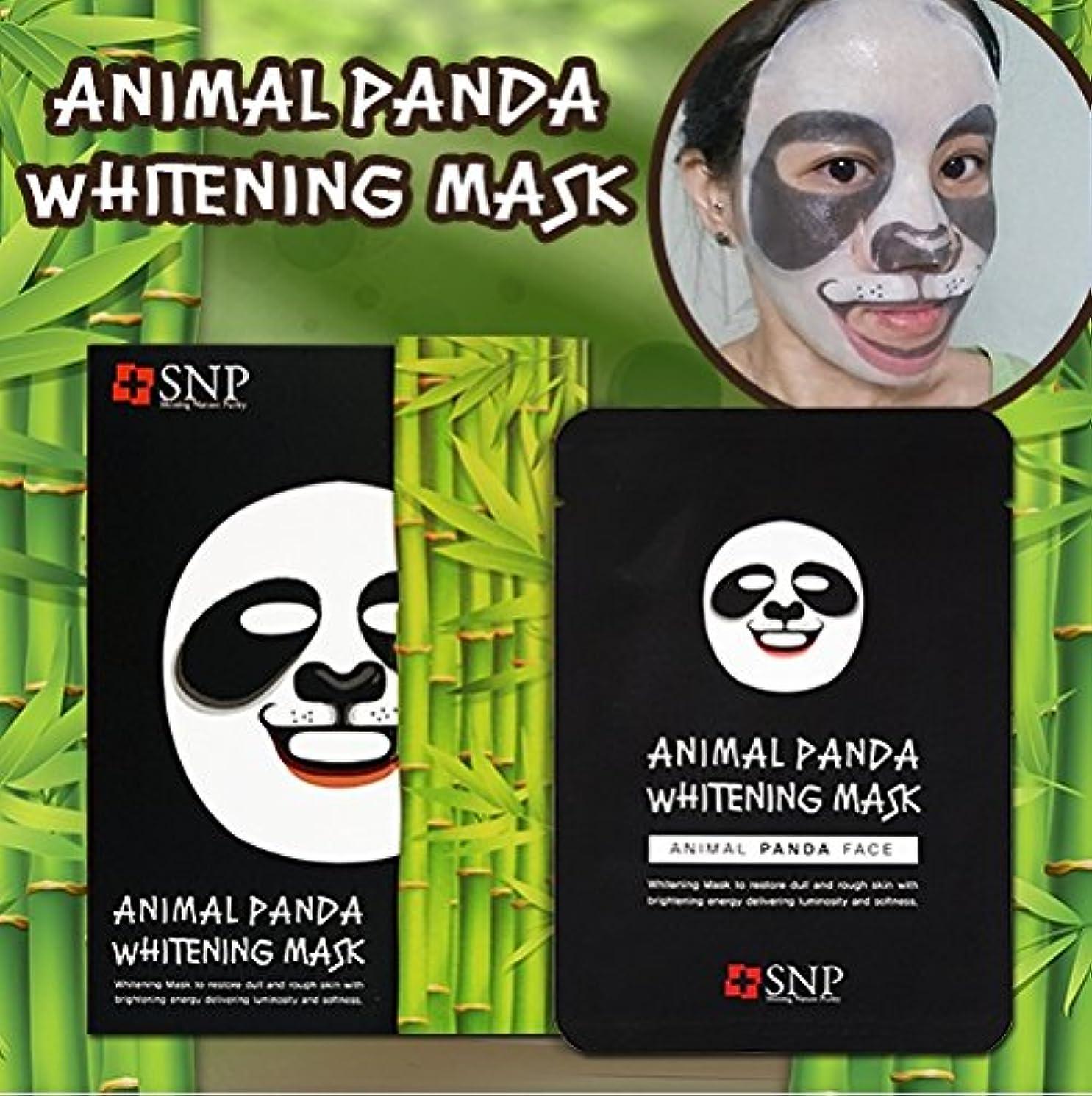 玉非公式相手(SNP)アニマルパンダホワイトニングマスク 灰色がかった肌色の改善10本入[並行輸入品]SNP Animal Panda Whitening Face Mask Pack x10EA