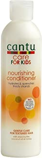 Cantu Care For Kids Nourishing Conditioner 8 Ounce (235ml) (6 Pack)