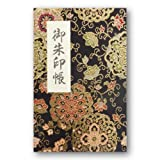 御朱印帳 40ページ 蛇腹式 ビニールカバー付 金襴 (華紋唐草(黒))