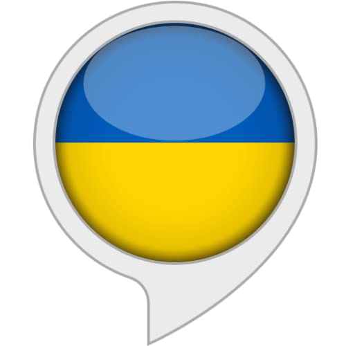 Ukrainische Nationalhymne