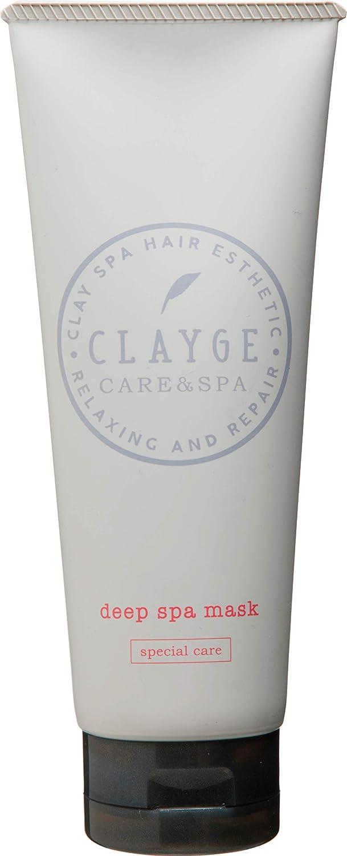 CLAYGE(クレージュ) クレイディープスパマスク【D】 ヘアマスク 200g 温冷ヘッドスパ しっとり集中補修 マスク トリートメント
