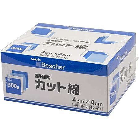 ナビス ベスケア カット綿 500g (約1500枚入) / 8-2442-01