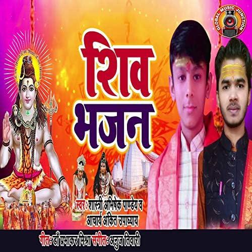 Acharay Ankit Upadhyay  & Shashtri Abishek Pandey