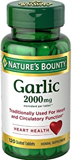 Nature's Bounty, (5 Pack) Garlic, 2,000 mg, 120 Coated Tablets