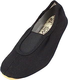 Beck - 025 - Chaussures de Gymnastique - Mixte Adulte