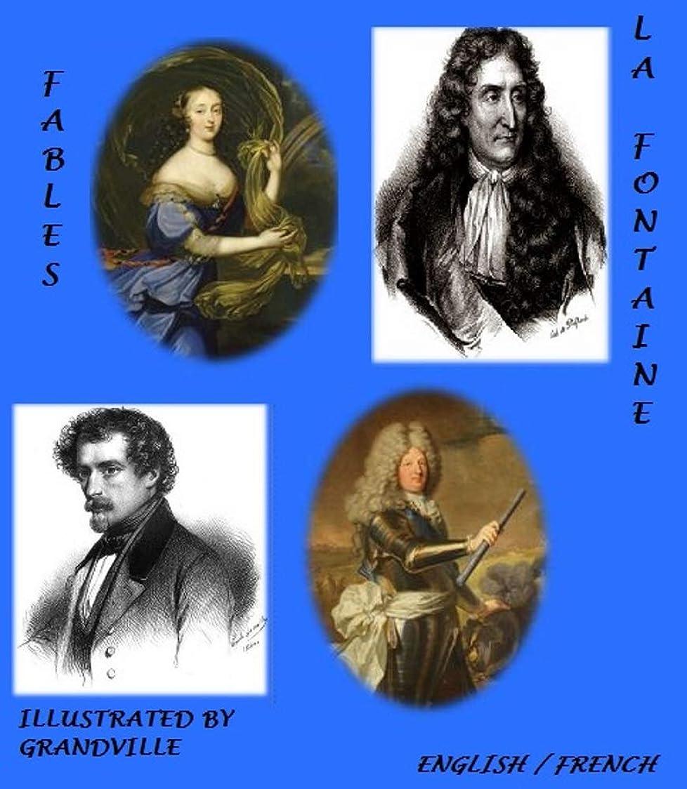照らす不利胴体LA FONTAINE: FABLES (ENGLISH / FRENCH - ILLUSTRATED BY GRANDVILLE): Complete: Vol. I to XII (Bilingual: English / French) (English Edition)
