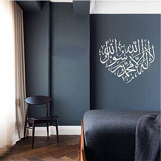 MRQXDP Vinyl Wall Decal Modern Home Interior Design Calligraphy Islamic Wall Art Sticker Heart Shape Decals Living Room Wh...