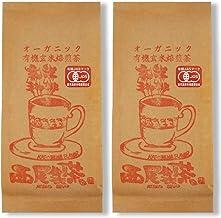 玄米珈琲 煮出し用粒タイプ 300g×2袋セット 鹿児島県産 無農薬・有機JAS オーガニック玄米100%使用