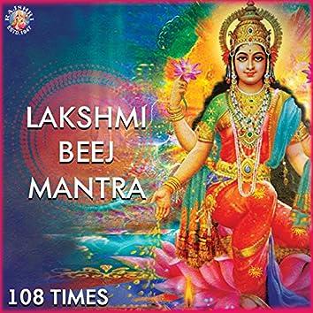Lakshmi Beej Mantra 108 Times