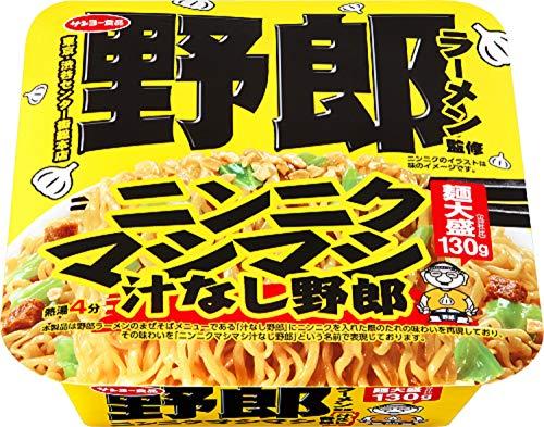 サンヨー 野郎ラーメン監修 ニンニクマシマシ汁なし野郎 163g ×12個