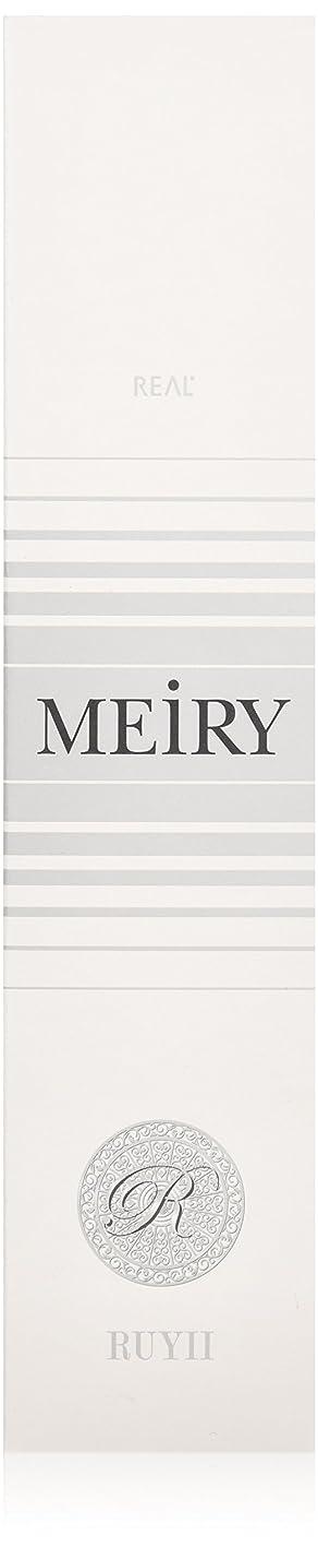 思い出させる地下再開メイリー(MEiRY) ヘアカラー  1剤 90g CLEAR