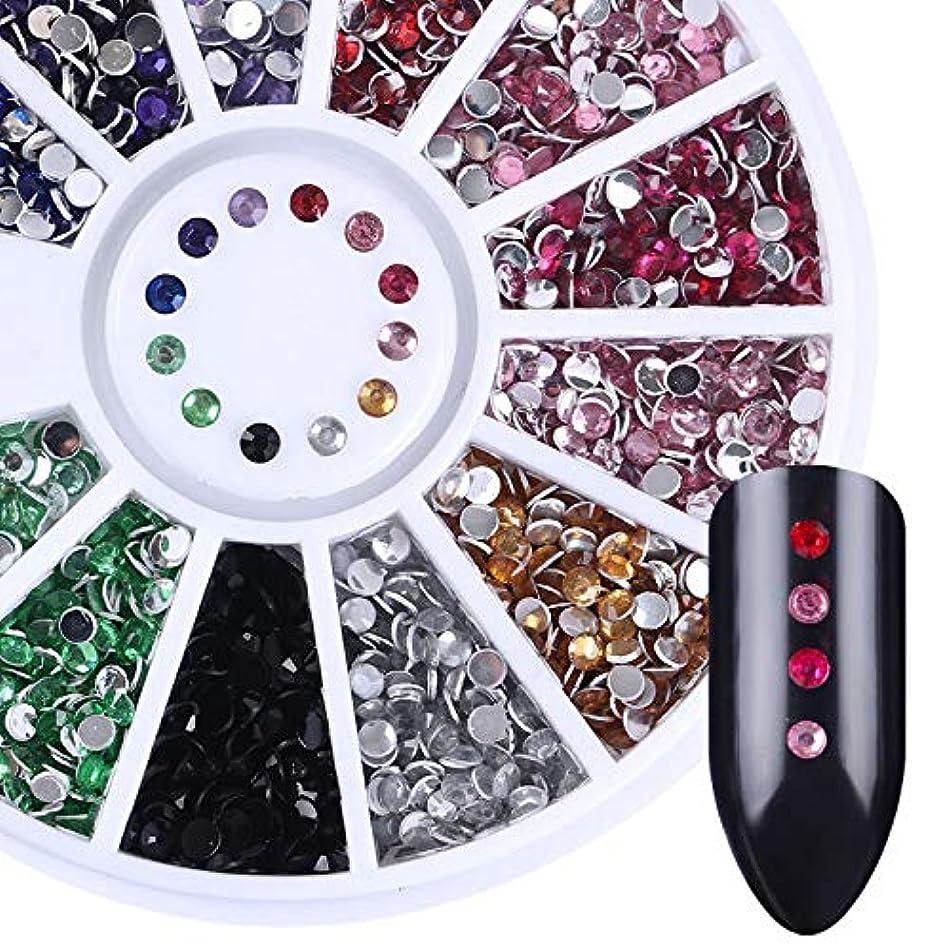 Nail Rhinestone Stud Star Heart Crafts 3D Manicure Nail Art Decoration in Wheel (Pattern - #3Р?С в??1.5mmР?С в?°)