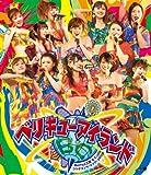Berryz工房&℃-ute コラボコンサートツアー2011秋 ...[Blu-ray/ブルーレイ]