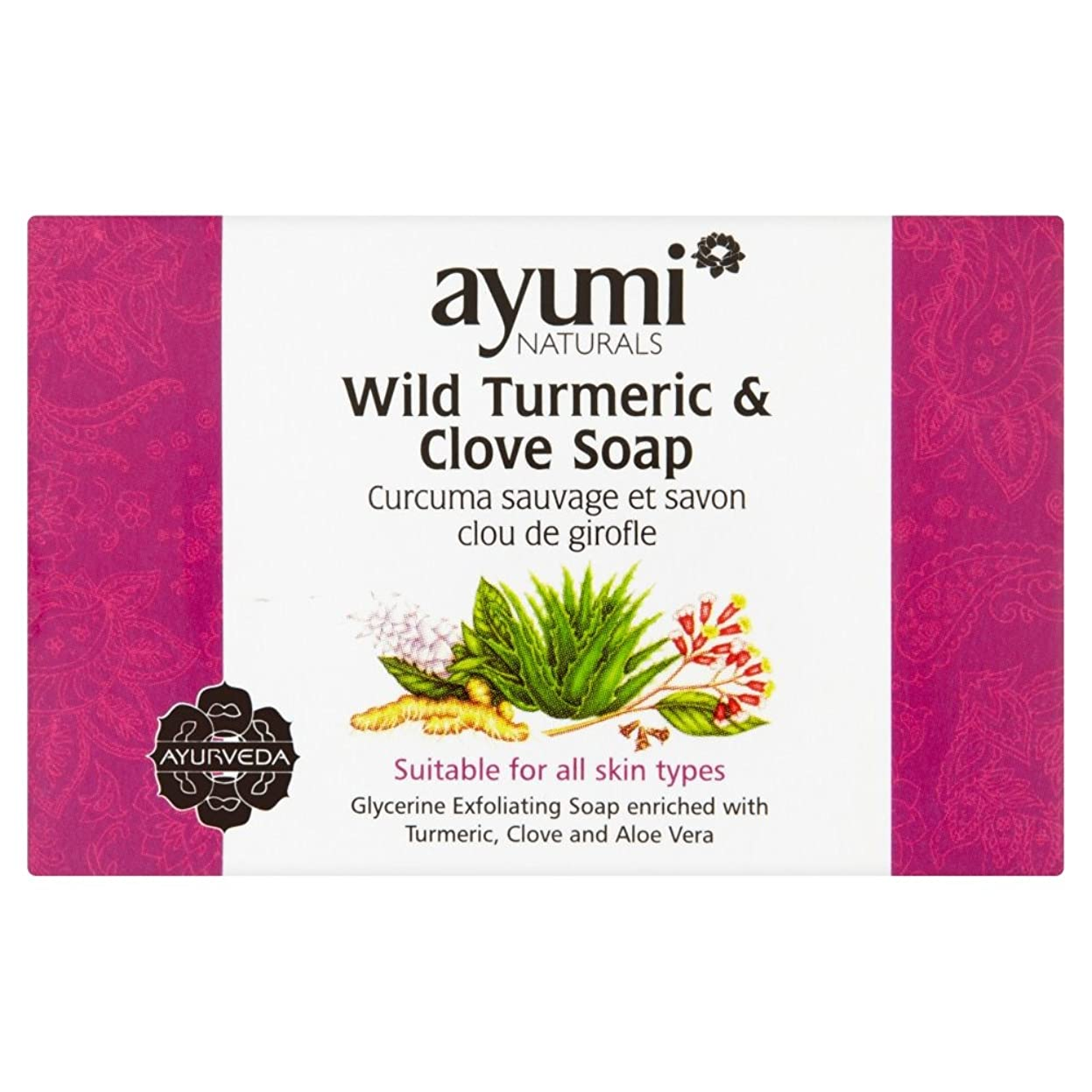 テキスト変化する概念Ayumi Turmeric & Clove Soap?100g