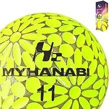 MYHANABI H2 マイハナビ ゴルフボール イエローシルバー 1スリーブ 3球