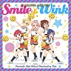 yell for・・・(Instrumental)