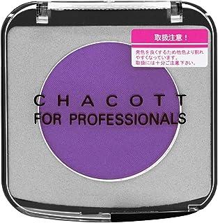 CHACOTT<チャコット> メイクアップカラーバリエーション<ウィンキング> 671.ディープパープル