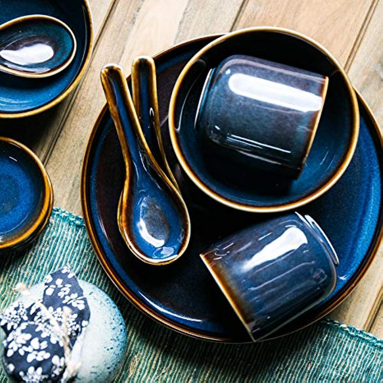 QINCHEH série de vaisselle en céramique bleu antique de cuillère vaisselle domestique tasse Weidie restaurant