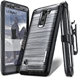 COVRWARE Iron Tank CASE for LG Stylo 2 / Stylo 2 Plus / Stylo 2 V, Built-in Screen Protector Heavy Duty Full-Body Rugged Holster Armor [Brushed Metal Texture Design] Case Belt Clip Kickstand, Black