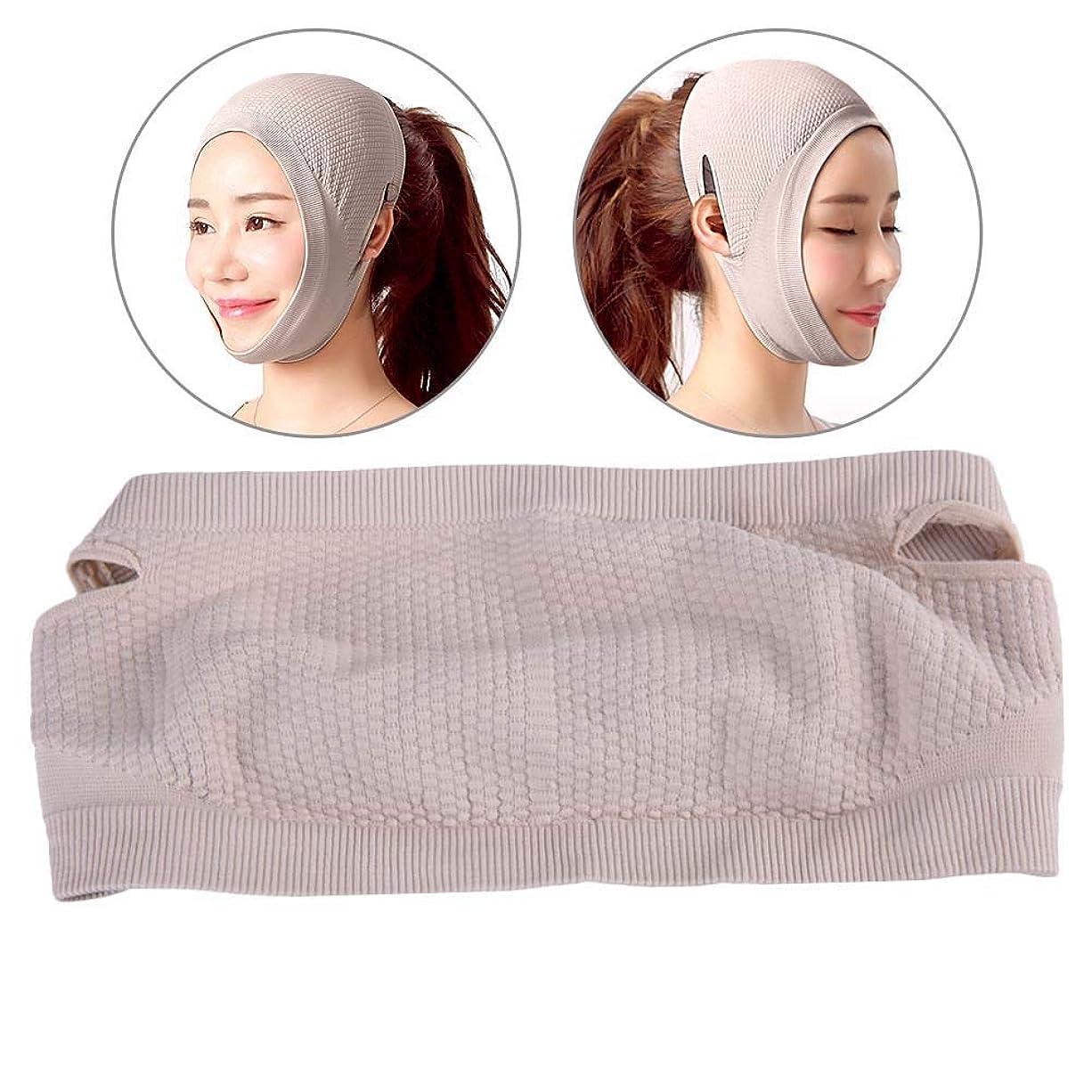 対処するエミュレーション廃止する顔の輪郭を改善するVフェイス美容包帯 フェイシャルリフティングマスク、露出耳のデザイン/通気性/伸縮性/副作用なし