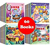 Gaocheng 60 Pcs/Set Chinese Picture Book For Kids Learn Chinese Baby Pinyin Story Books Children Mandarin Enlightenment Bedtime Stories