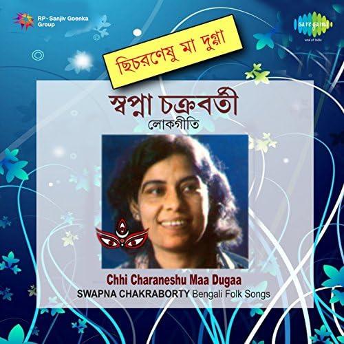 Swapna Chakrabarty