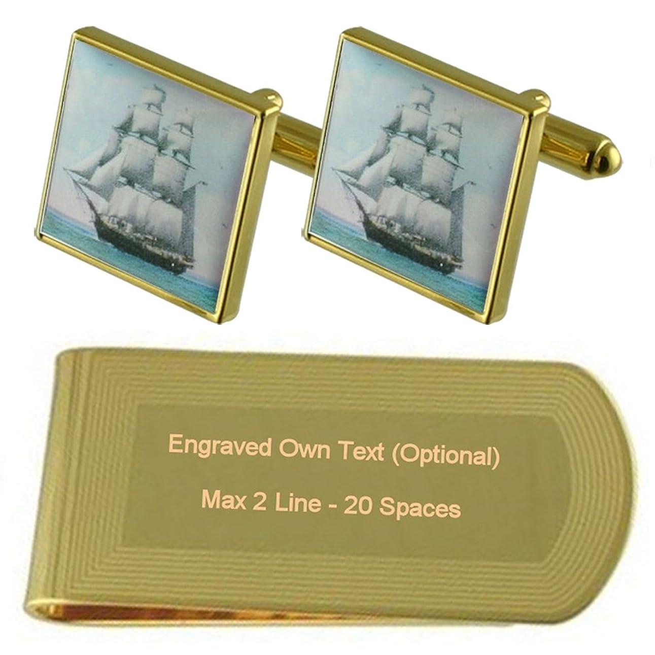 忙しい失業者気づくなるロイヤル?ネイビーの軍艦のゴールドトーン カフスボタン お金クリップを刻まれたギフトセット