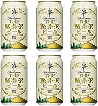 THE軽井沢ビール 軽井沢ビール クリア 350ml 6缶セット