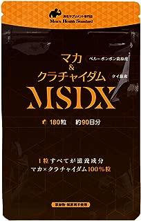 Men's Health Standard マカ & クラチャイダム 100% [252,000mg含有] 男性用サプリメント (180粒 約90日分) MSDX 添加物不使用