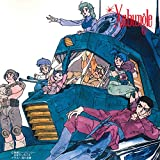 Combat Mecha Xabungle Original Motion Picture Soundtrack Vol.1