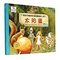 Give children the best fantasy character most beautiful moments of mind Blue Winter volumes(Chinese Edition)