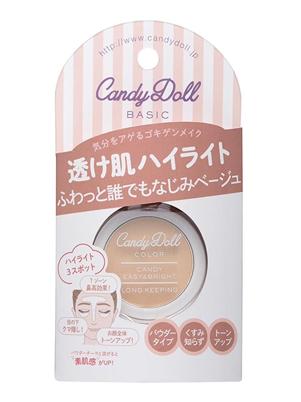短命ピュー飼料CandyDoll イージーハイライト<クリームベージュ>