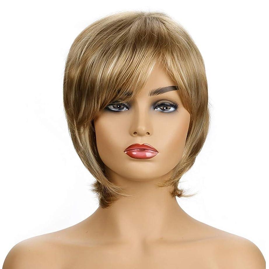 ライオネルグリーンストリートシロクマ母性女性の短い金の巻き毛のかつら、女性の側部のかつら、黒人女性のための自然なかつら、合成衣装ハロウィンコスプレパーティーウィッグ(ウィッグキャップ付き)