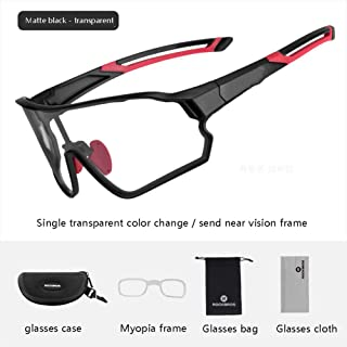 women and men Riding glasses polarized windproof myopia running cycling bicycle sunglasses